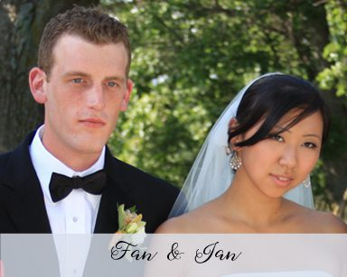 Summer Wedding Fan & Ian: Gold in Indian Springs Metropark