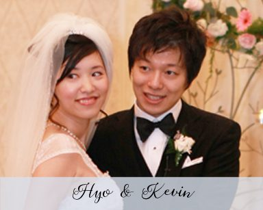 Fall Wedding Hyo & Kevin: Pink & Blue in Ann Arbor Sheraton